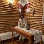 Етнографічний музей